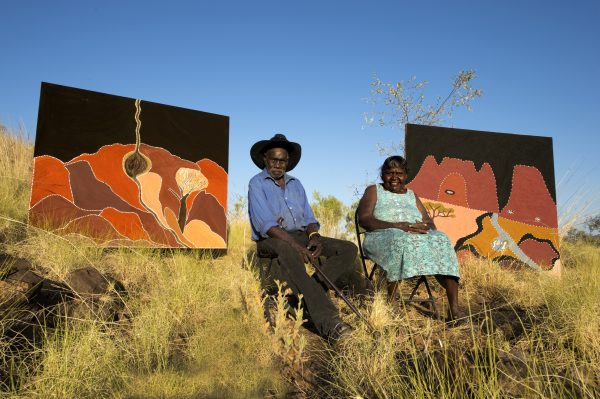 Kimberley Indigenous Art Centre Trail